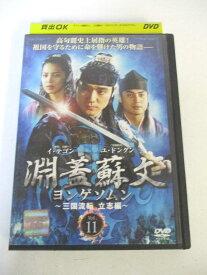 AD05804 【中古】 【DVD】 人生画報 vol.54