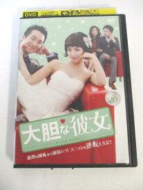 AD05806 【中古】 【DVD】 ソル薬局の息子たち Vol.22