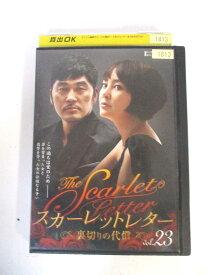 AD05815 【中古】 【DVD】 噂のチル姫Vol.33