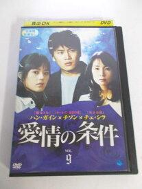 AD05892 【中古】 【DVD】 みずがめ座 20
