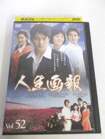 AD05896 【中古】 【DVD】 みずがめ座 7