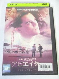 AD05935 【中古】 【DVD】 人生画報 vol.41