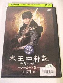 AD05944 【中古】 【DVD】 Dreams vol.14