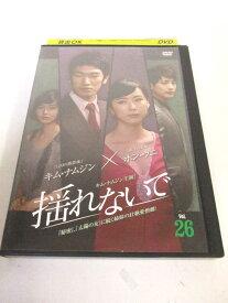 AD06107 【中古】 【DVD】人魚姫 vol.18