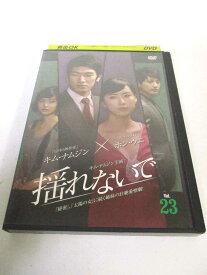 AD06108 【中古】 【DVD】瑠璃の仮面 vol.40