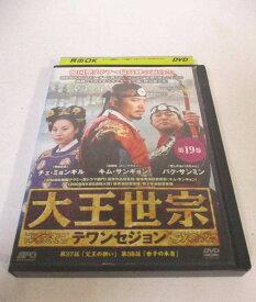 AD06643 【中古】 【DVD】 ジ・アウトサイダー BEST BOUT 2013 vol.5