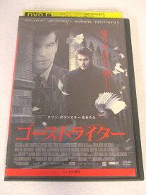 AD06754 【中古】 【DVD】 拝啓、ご両親様 Vol.31