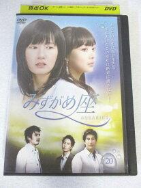 AD06768 【中古】 【DVD】 頑張れチャンミ! vol.29