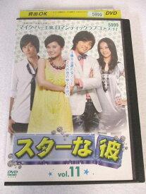 AD06941 【中古】 【DVD】 私の人生恵みの雨 10