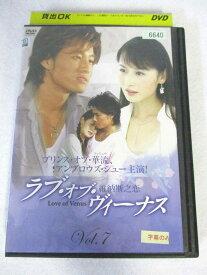 AD07276 【中古】 【DVD】 HIPHOP ABS 下半身集中プログラム DISC3