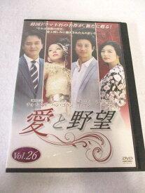 AD07743 【中古】 【DVD】 モンチッチ ともだちたくさんモンチッチ