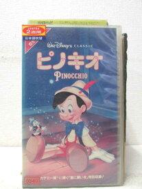 HV01302【中古】【VHSビデオ】ピノキオ