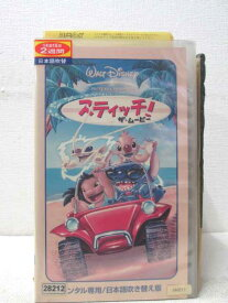 HV01304【中古】【VHSビデオ】スティッチ!ザ・ムービー