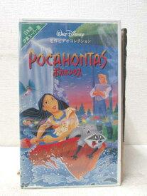 HV01379【中古】【VHSビデオ】ポカホンタス 字幕版POCAHONTAS