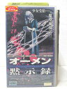 HV01403【中古】【VHSビデオ】オーメン黙示録字幕スーパー版
