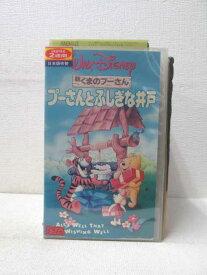 HV01795【中古】【VHSビデオ】新くまのプーさん日本語吹き替え版