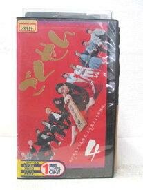 HV02614【中古】【VHSビデオ】ごくせん vol.4