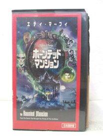 HV02965【中古】【VHSビデオ】ホーンテッドマンション【日本語吹替版】