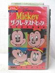 HV03776【中古】【VHSビデオ】DisneyMickeyザ・グレーテスト・ヒッツ日本語吹替版