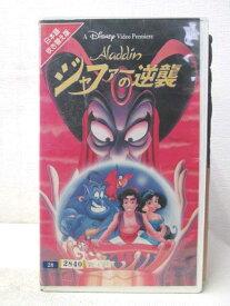 HV03778【中古】【VHSビデオ】Aladdin ジャファーの逆襲 日本語吹替版