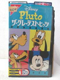 HV03787【中古】【VHSビデオ】PIutoザ・グレーテスト・ヒッツ日本語吹替版