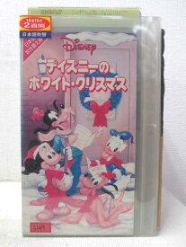 HV03797【中古】【VHSビデオ】ディズニーのホワイト・クリスマス 日本語吹き替え版