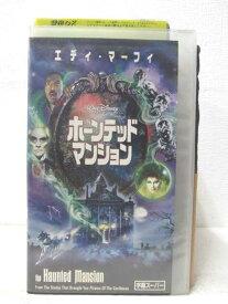 HV03932【中古】【VHSビデオ】ホーンテッド マンション字幕版