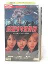 HV04953【中古】【VHSビデオ】新宿少年探偵団