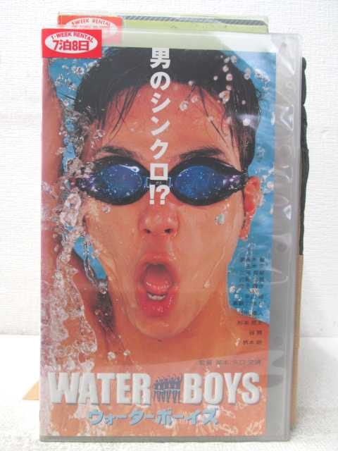 HV05235【中古】【VHSビデオ】WATER BOYS