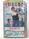 HV06569【中古】【VHSビデオ】プロゴルファー織部金次郎3飛べバーディー