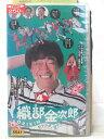 HV06580【中古】【VHSビデオ】プロゴルファー織部金次郎4