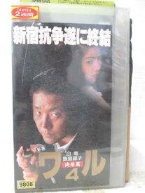 HV07522【中古】【VHSビデオ】新書ワル4 決着篇