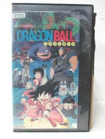 HV08381【中古】【VHSビデオ】DRAGONBALL(ドラゴンボール)