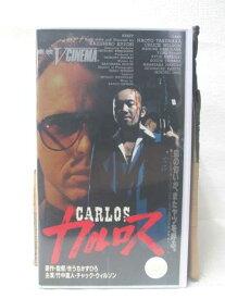 HV09881【中古】【VHSビデオ】カルロス