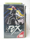HV10005【中古】【VHSビデオ】仮面ライダー RX BLACK 10