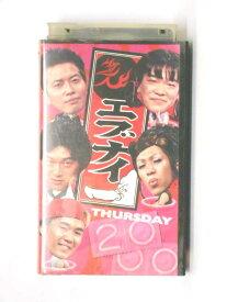 hv10434【中古】【VHSビデオ】エブナイ THURSDAY 2000