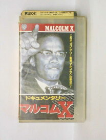 HV10479【中古】【VHSビデオ】マルコムX【字幕版】