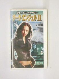hv10536【中古】【VHSビデオ】ダーク・エンジェル2 (4)【字幕スーパー版】