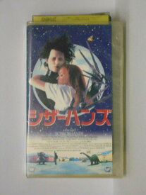 HV10829【中古】【VHSビデオ】シザーハンズ【字幕スーパー版】