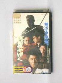 hv10860【中古】【VHSビデオ】修羅がゆく 6 東北激闘篇