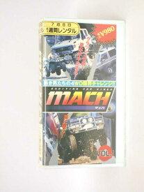 HV11152【中古】【VHSビデオ】MACH VOL.1