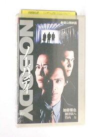 HV11330【中古】【VHSビデオ】ノーバディ NOBODY
