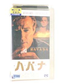 HV11336【中古】【VHSビデオ】ハバナ【字幕スーパー版】