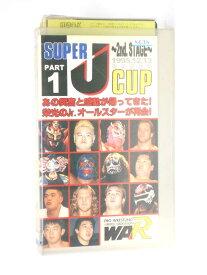 HV11345【中古】【VHSビデオ】SUPER J CUP 〜2nd.STAGE〜 PART1 1995.12.13 両国国技館