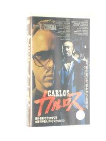 HV11441【中古】【VHSビデオ】カルロス CARLOS