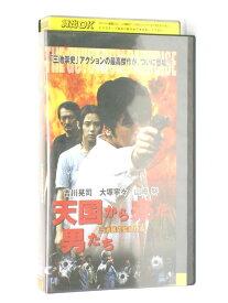 HV11449【中古】【VHSビデオ】天国から来た男たち