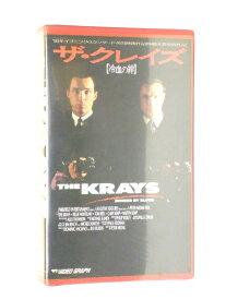 HV11453【中古】【VHSビデオ】ザ・クレイズ【冷血の絆】THE KRAYS【字幕スーパー版】
