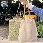 もこもこ鞄バッグショルダーバッグ大人カジュアル