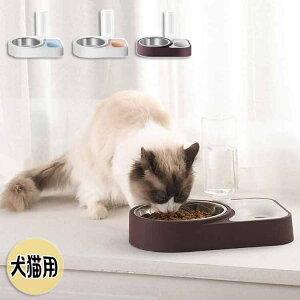 ペット用品 ペット 皿 エサ 容器 猫 食器 フードボウル 給水器 ペットボトル スタンド 食器台 犬用 猫用 ボウル エサ入れ
