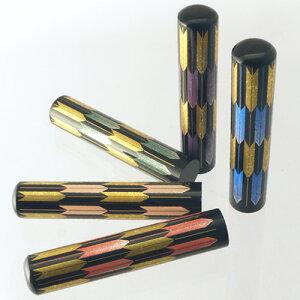【送料無料】美しく艶のある黒水牛に和柄模様で人気の弓矢をデザインしました。カラーは5種類!寸胴12.0mm/個人の印鑑・はんこ・ハンコ【実印・銀行印・認印】仕事・就職祝い【10年保証】